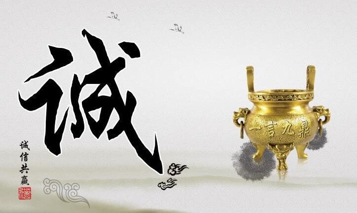 必威体育网下载公司被评为2006-2009年度北京市残疾人就业保障金审核征缴工作诚信单位