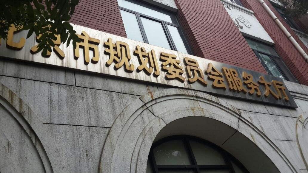 北京市规划委员会关于2011年度全国在建轨道交通工程和建筑工程质量安全及建筑市场监督执法检查有关工作
